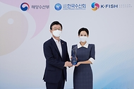 대한민국 수산물 수출 홍보대사 위촉식 사진 4