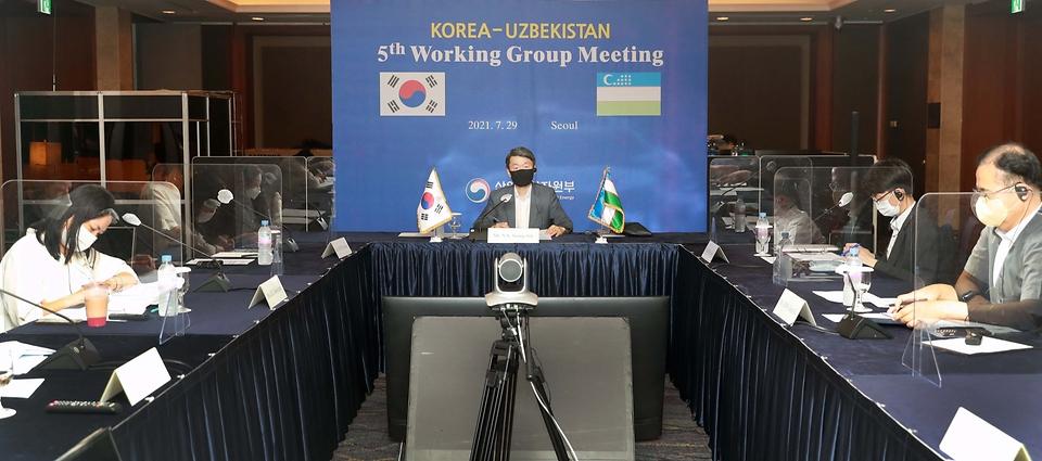 나승식 산업통상자원부 통상차관보가 29일 서울 중구 롯데호텔에서 열린 '제5차 한-우즈베키스탄 실무협의회'에 참석해 인사말을 하고 있다