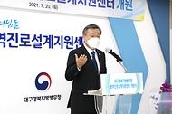 대구경북 병역진로설계지원센터 개원식 사진 2