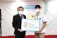 대구경북 병역진로설계지원센터 개원식 사진 1