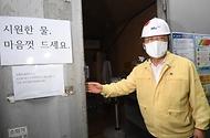 폭염·방역 대응 및 건설 자재 수급현황 점검 현장방문 사진 3