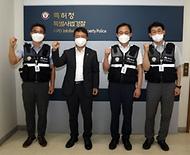 기술 유출·침해 막기 위한 '기술경찰' 본격 출범 사진 2