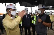 폭염·방역 대응 및 건설 자재 수급현황 점검 현장방문 사진 9