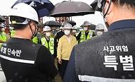 폭염·방역 대응 및 건설 자재 수급현황 점검 현장방문 사진 7