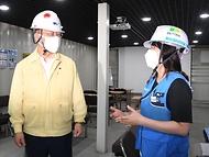 폭염·방역 대응 및 건설 자재 수급현황 점검 현장방문 사진 8