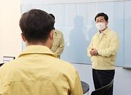 코로나19 대책반 근무직원 격려 방문 사진 5
