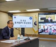 한-몽골 통계청, 통계협력 화상회의 개최