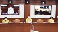 제43차 비상경제 중앙대책본부 회의