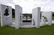 일본군 '위안부' 피해자 기림의 날