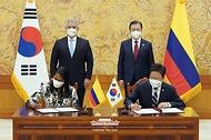 한-콜롬비아 협정·양해각서 서명식