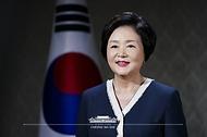 김정숙 여사, '제20회 세계한민족여성네트워크 대회' 축사