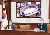 제14차 혁신성장 BIG3 추진회의 주재