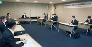 글로벌 백신허브 산업통상 지원 TF 발족회의