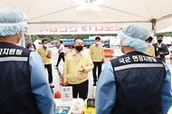코로나19 임시선별검사소(안성휴게소) 현장 점검