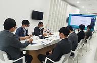 한-중미통합체제(SICA) 디지털정부 협력 온라인 세미나 개최