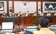 제39회 국무회의