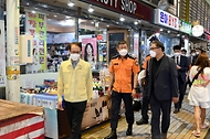 추석 연휴 대비 전통시장 화재·방역점검