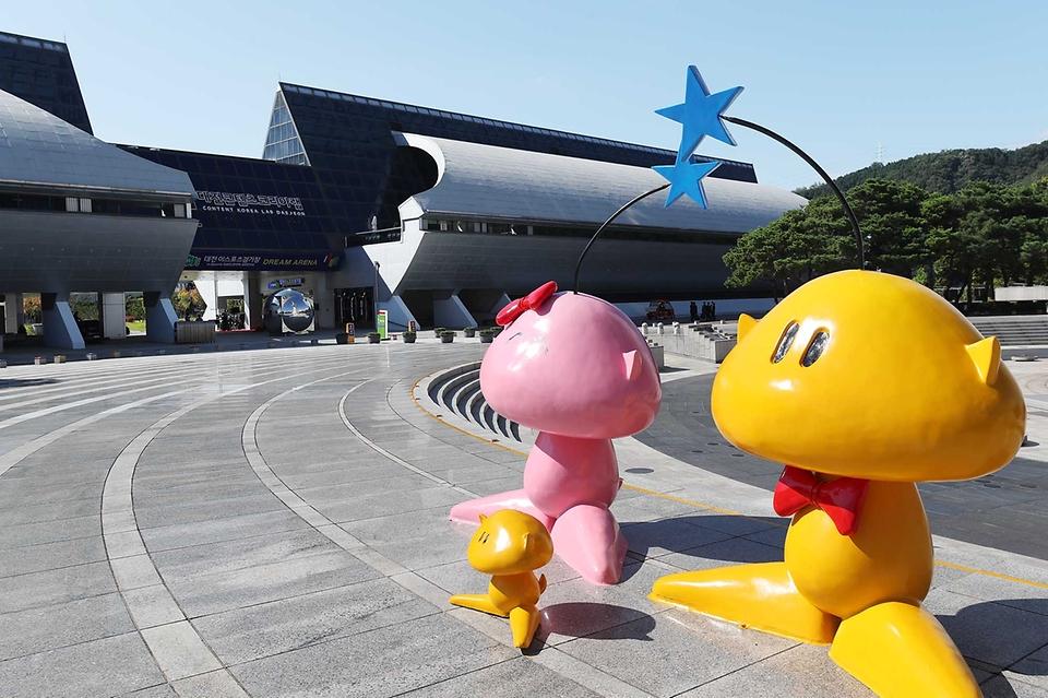 대전 e-스포츠 상설경기장이 엑스포과학공원 내 첨단과학관에 개장했다. 사진은 15일 오후 대전 유성구 엑스포과학공원.