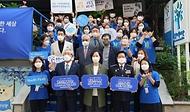 학교폭력 공동 대응 업무협약식