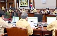 제41회 임시국무회의