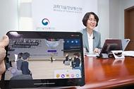 제12차 디지털 뉴딜반 회의