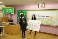 한정애 환경부장관, '나눔초등학교의 병뚜껑 고리를 부탁해 환경활동' 현장방문 사진 2