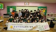 한정애 환경부장관, '나눔초등학교의 병뚜껑 고리를 부탁해 환경활동' 현장방문 사진 4