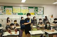 한정애 환경부장관, '나눔초등학교의 병뚜껑 고리를 부탁해 환경활동' 현장방문 사진 3