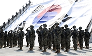 제73주년 국군의 날 기념행사