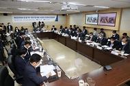 중기부·유관기관 합동 소상공인 손실보상 점검회의