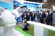 2021 탄소중립 EXPO