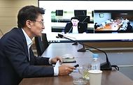 한국교육개발원 직원 대상 강의