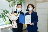한정애 환경부장관, 제10기 지속가능위원회 위원장 위촉장 수여식