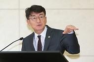 2021년 한국경제학회 충청지회 정책세미나 및 학술대회