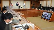 코로나19 일상회복 지원위원회 '제3차 자치안전 분과위원회' 회의