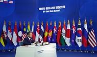 제16차 동아시아정상회의(EAS)