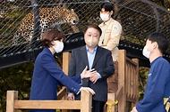 한정애 장관, 청주동물원 현장 방문