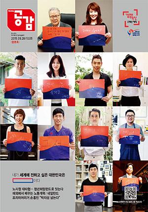위클리공감 324호