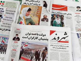 박근혜 대통령 방문, 이란 언론·주요 외신 반응