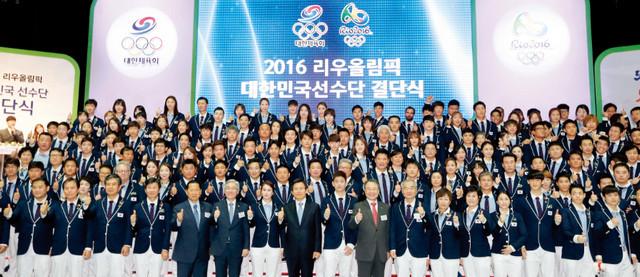 7월 19일 서울 송파구 올림픽홀에서 열린 2016 리우하계올림픽 대한민국 선수단 결단식에서 선전을 다짐하고 있다.