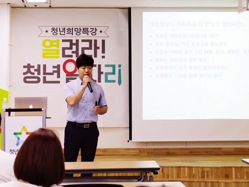 [지상강좌] 안재광 한국경제신문 기자