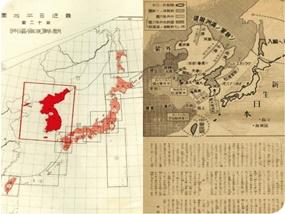 1912년 일본 중학 교과서 '독도는 한국 땅' 표시