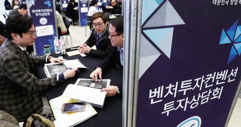 역대 최대 규모 벤처펀드 3조 5000억 원 조성, 글로벌 스타 벤처 100개 육성 지원