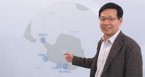 """남극 전문가 홍종국 극지연구소 부소장 """"코리안 루트 개척에 앞장, 2021년엔 남극 연구 세계적 수준 될 것"""""""