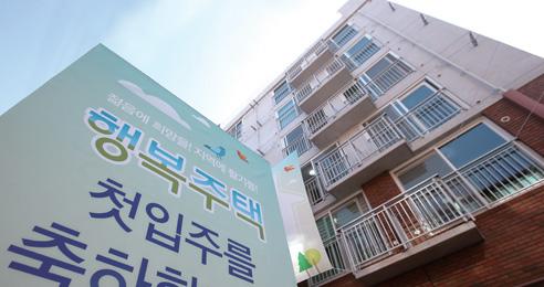 '집주인 임대주택 사업' 문턱 대폭 낮춘다