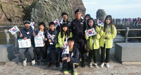 2017 독도지킴이학교 동아리 학생들을 만나다