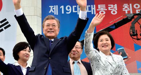 문재인 대통령 취임, 새로운 대한민국의 문을 열다