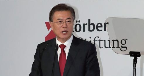 문재인 대통령 쾨르버 재단 초청연설 전문