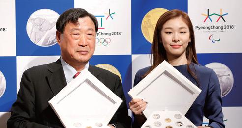이희범 2018 평창동계올림픽·동계패럴림픽 대회 조직위원장