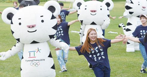 평창동계올림픽 G-200